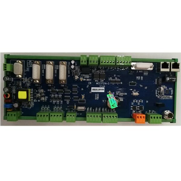 MCC3721H integrated fiber laser cutting controller CNC